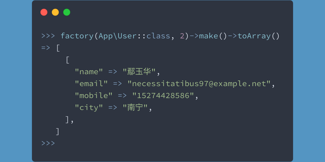 为你的 Laravel Faker 指定中文支持